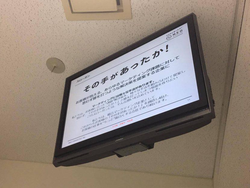 【(兵庫)カーオーディオ・カーナビをはじめとした車載製品
