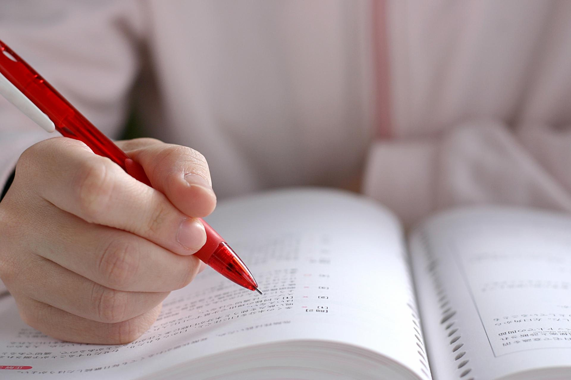 進学と資格
